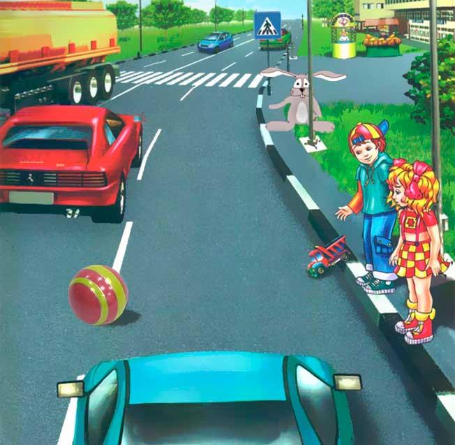 Что за игра рисуешь дорогу и едешь по ней